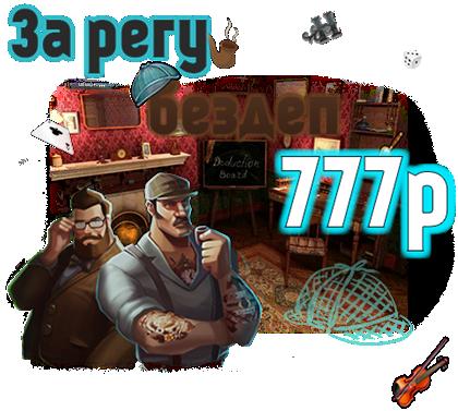 Казино вулкан 777 бездепозитный бонус казино игровые автоматы на деньги онлайнi